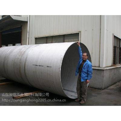 山东不锈钢大口径卷管厂家山东304不锈钢大口径厚壁管价格