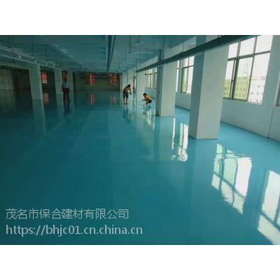 阳江环氧地坪漆施工 保合环氧地坪漆包工包料价格