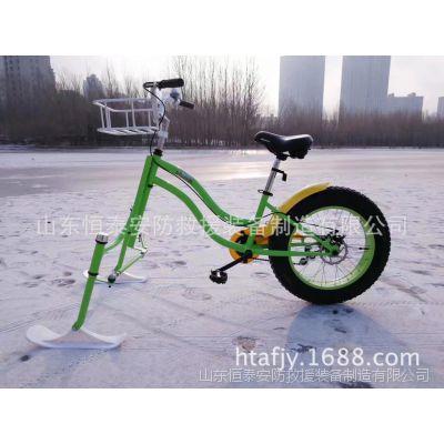 雪地自行车  成人雪地自行车    冰车