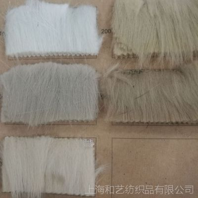 日本进口18年新款仿真毛假毛布料人造毛大衣皮草皮革面料现货