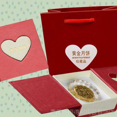 晶美金中秋月饼  工艺品 黄金月饼人寿保险高档礼品一件代发