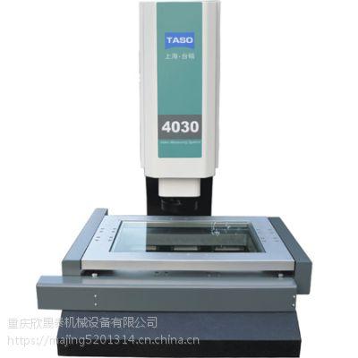 重庆lzx全自动CNC4030自动变倍影像测量仪供应