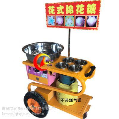 新升级手推车花式棉花糖机,流动摆摊做花式棉花糖好方便,小本创业棉花糖机