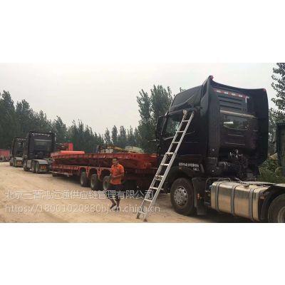 北京到始兴车辆运输半挂车