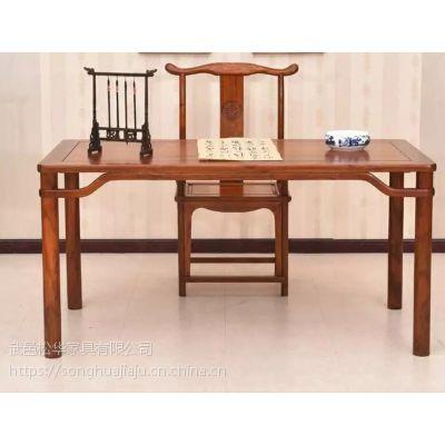 实木画案 古典中式 画桌仿古书画桌衡杨