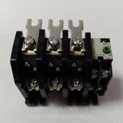正品原装户上热继电器:TJ-50-3F 品牌:TOGAMI