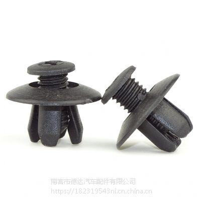 厂家批发 日产尼桑马自达汽车挡泥板卡扣 短螺丝卡扣 门板卡扣