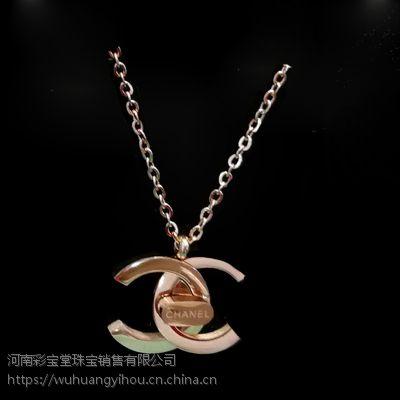 河南五皇一后珠宝供应香奈儿仿款珠宝礼品 钛合金项链