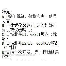 中西信号模拟器 型号:05D 库号:M365915