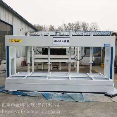 胶合板冷压机 套门钢木门粘合定型液压式冷压机 方便操作价格实惠
