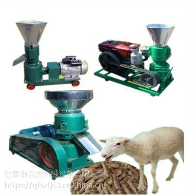 大产量颗粒机 草糠杂粮造粒机 挤压式饲料颗粒机