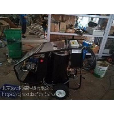 500公斤压力高温高压清洗机HWLPPC 22/50