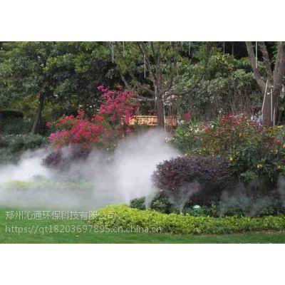 林园景区造雾设备,景观喷雾系统