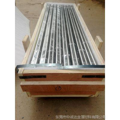 进口1J31软磁合金带力学性能/1J31镍铁合金价格