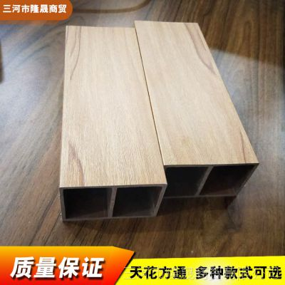 厂家直销 木塑40*25装饰材料 酒店宾馆走廊吊顶新型材料质量保证