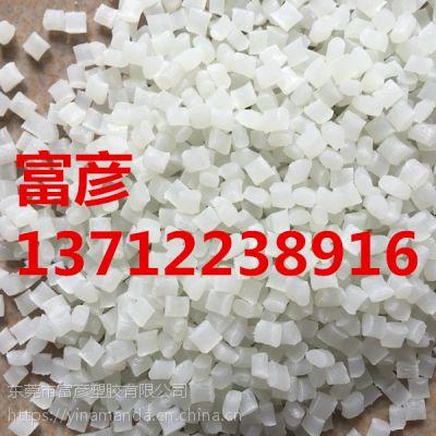 加纤PA6 20%尼龙颗粒|湖南汽车机油过滤盖塑胶料|富彦增强尼龙塑料(在线咨询)