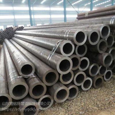 厂家直销20#无缝钢管 20#大口径508*12无缝管 508*12大口径钢管