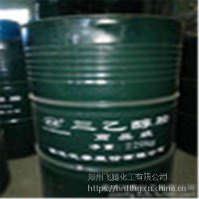 厂家直销佳化三乙醇胺 85%三乙胺 助磨剂原料 洗涤剂原料 220公斤装 现货供应
