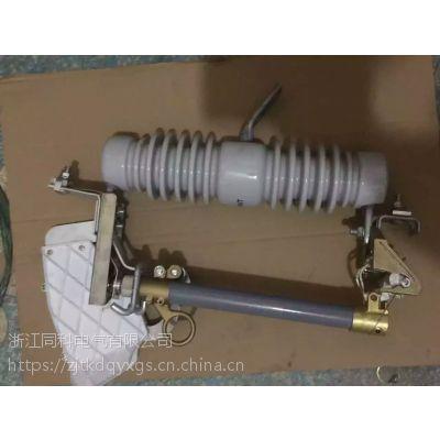 RW12-10F/200A跌落式熔断器