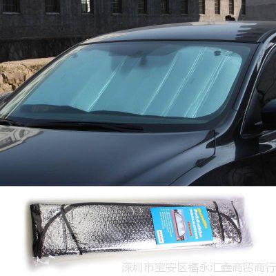 汽车遮阳挡防晒隔热遮阳板帘前档前挡风玻璃庶阳遮挡罩小车轿车网