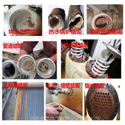 北京全自动软化水设备 厂家批发零售 量大价优 1吨全自动时间型