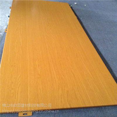威海木纹铝单板吊顶天花行业领先