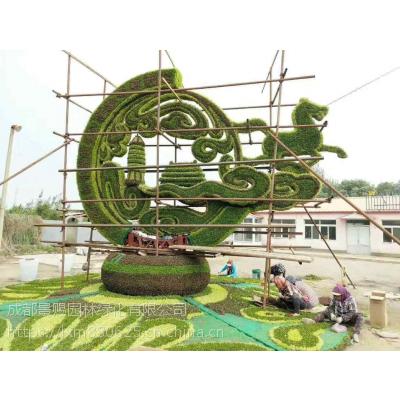 祥云植物雕塑造型 月宫绿雕景观 成都植物景观