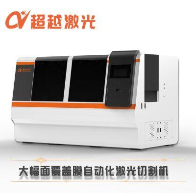 大幅面覆盖膜激光切割机|薄膜激光切割机|行业自动化激光设备解决方案|卷对卷覆盖膜激光开窗机