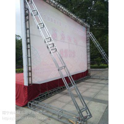 南宁舞台搭建厂家报价,舞台桁架背景搭建找南宁合诚展览