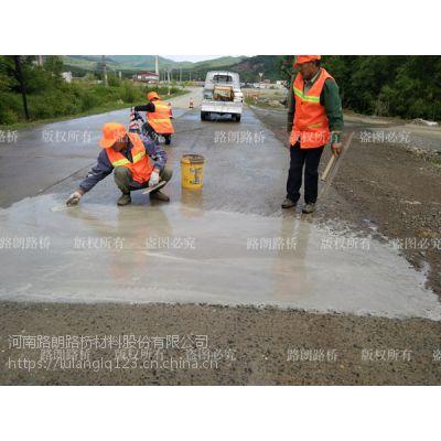 承德沧州冬季室外停车场水泥混凝土路面冻起层了如何处理?