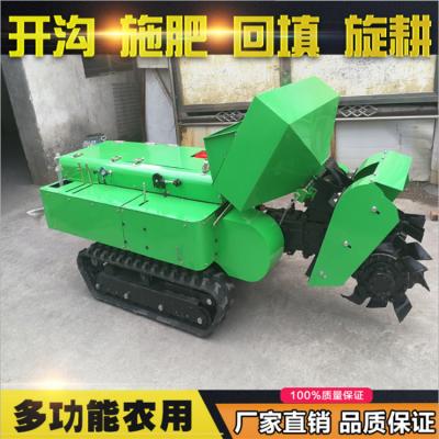果园开沟追肥机 自走平稳的开沟机 动力大的履带式安耕机