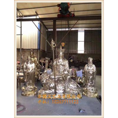 浙江铜雕地藏王菩萨厂家,地藏王佛像定做,大型铸铜佛像制造厂家