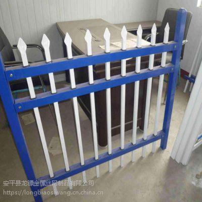 别墅小区围栏网 锌钢栅栏价格 铁艺护栏网