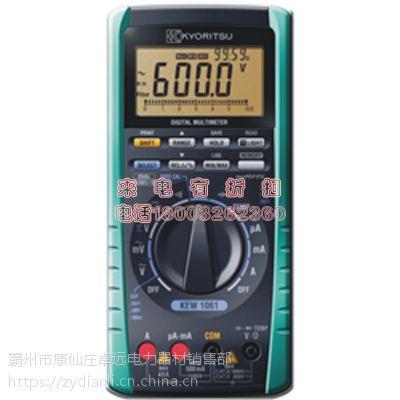 共立仪器KEW 1061/1062 KYORITSU 数字万用表1061/1062 正品销售克列茨