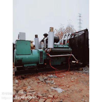 柴油机组修理 河南低价维修保养任意型号机组维修保养