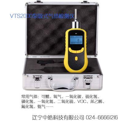 O2氧气浓度检测仪 固定式氧气泄露报警器 0-30%VOL 辽宁中皓 氧气气体探测器