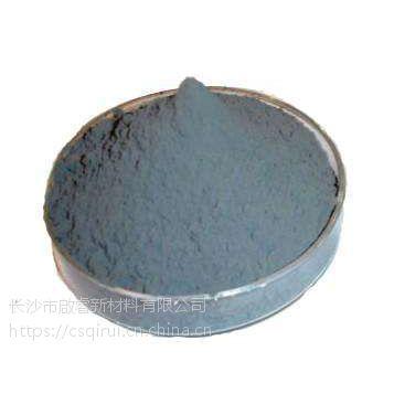 供应高纯 超细纳米钴粉,球形钴粉,钴基合金粉末,价格实惠