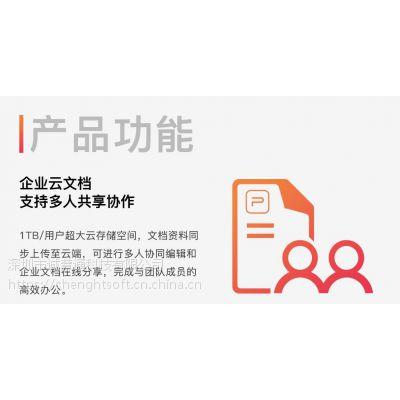 广东基础WPS办公软件采购