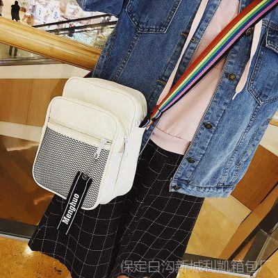 女包单肩包多层网格校园学生做生意包单肩斜跨手机零钱pu女生包包