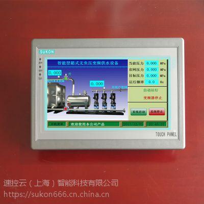 供应速控Sukon 7寸支持手机app远程监控工业触摸屏HC-Suk8070