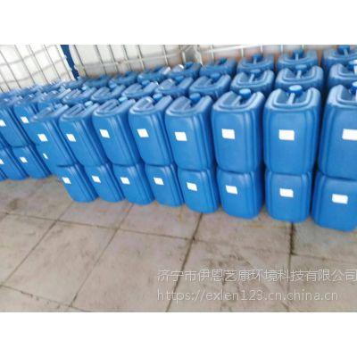 伊恩艺康 蒸发浓缩阻垢分散剂ExlenECC0506