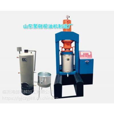 湖南张家界茶籽机电一体榨油机设备 茶籽油加工机械多钱
