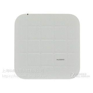 华为AP设备租赁 6050DN 支持4×4 MIMO四条空间流云管理无线接入