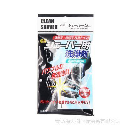 日本进口SANADA电动刮胡刀头清洗剂 手动剃须刀网清洁剂 5枚