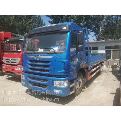 北京一汽青岛解放龙VH 6.8米 4X2栏板车厢车销售总代理139101 78882