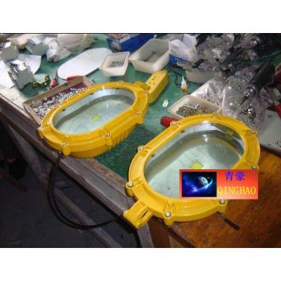 QINGHAOPAI|BFC8120LED节能防爆灯|BFC8120-30W防爆泛光灯|30W防眩泛
