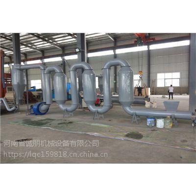 气流干燥机厂家 锯沫式气流烘干机设备 木屑气流式烘干机价格
