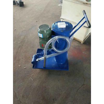 精细滤油车LUC-100*10永科净化滤油机