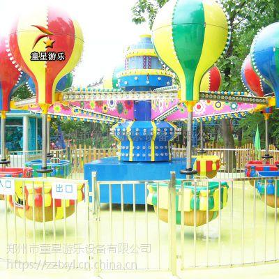 公园游乐设备厂家童星游乐桑巴气球精美新颖