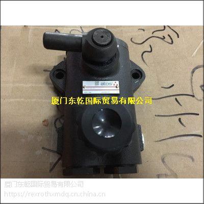 PM-120 31阿托斯液压泵